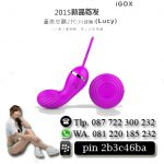 LUCY EGG REMOTE 204
